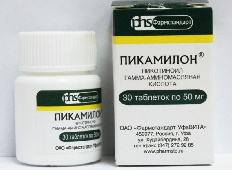 Пикамилон в таблетках