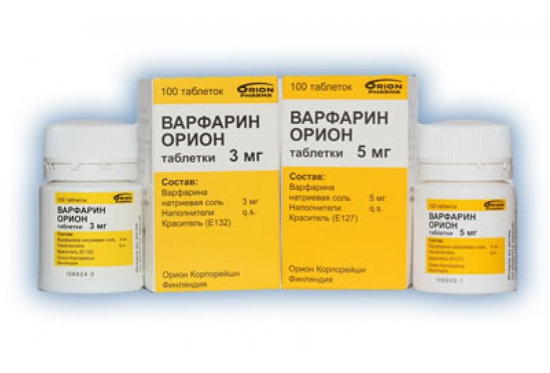Варфарин разных дозировок