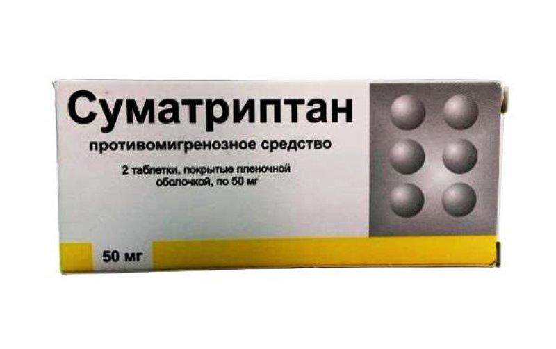 Препарат против мигрени Суматриптан