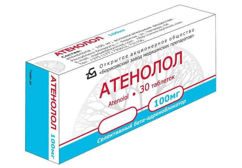 Препарат Атенолол