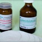 Применение салициловой кислоты для профилактики вросших волос
