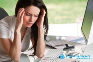 Клинически появляются слабость, головокружение, реже - потери сознания