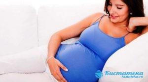 В период вынашивания ребенка операцию не проводят