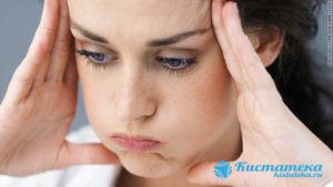 Раздражительность, утомляемость
