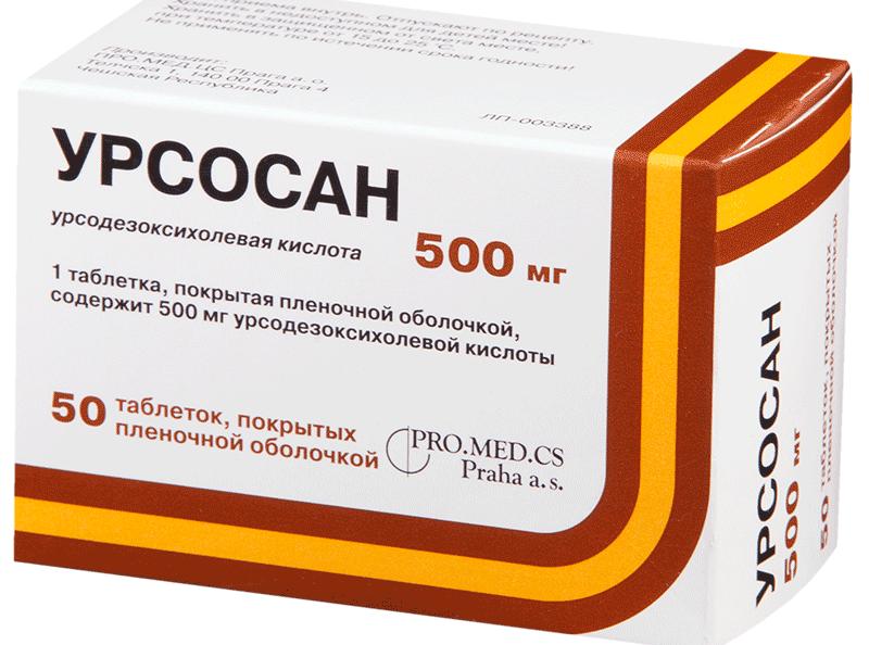 При приёме лекарства снимать оболочку нельзя