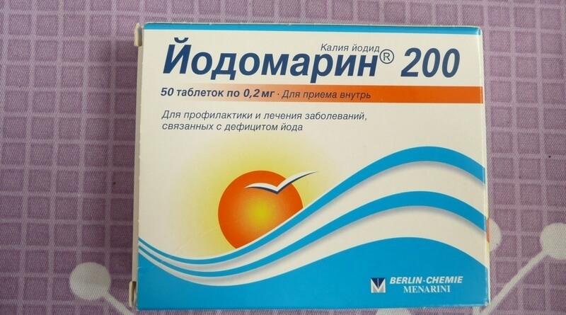Йодомарин при атеросклерозе
