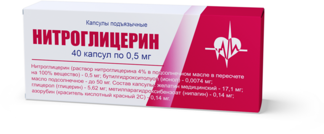 После острого периода в лечение добавляются анаболические гормоны, витамины для построения плотного рубца