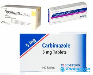 Все препараты направлены на уменьшение усвоение йода