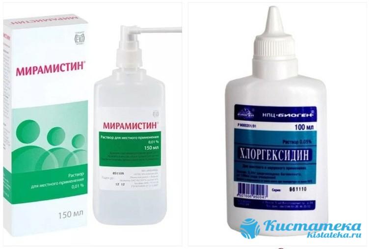 В список часто назначаемы растворов водят Мирамистин, лоргексидин
