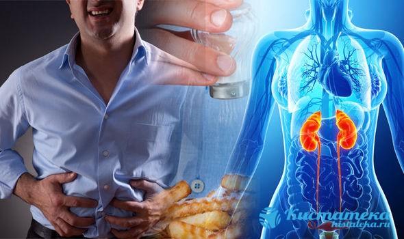 Правильное питание важно при любы патология в почка