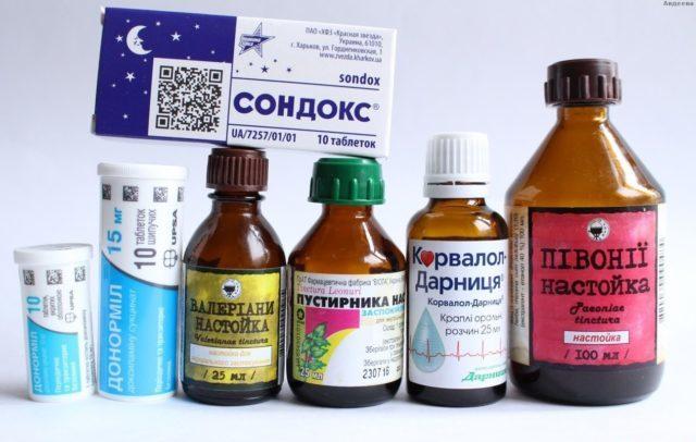 Любые лекарства (даже тот же валидол) в такой форме как таблетки или иных формах должны назначаться квалифицированным специалистом