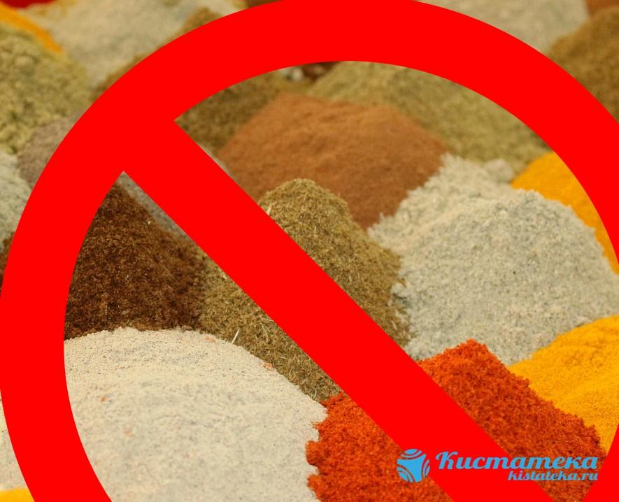 Исключают употребление специй, приправ, пряностей
