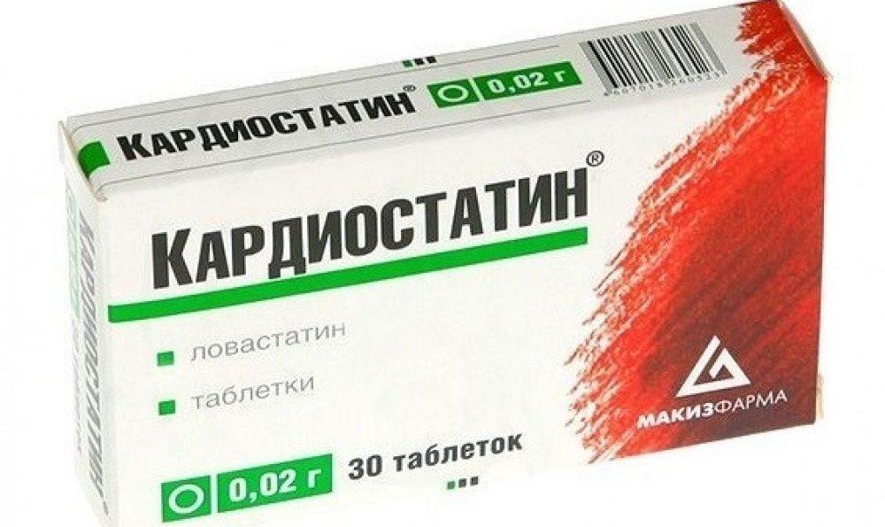 Основное активное вещество препарата – ловастатин