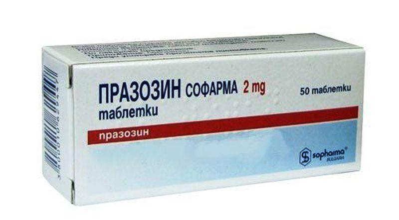 Препарат Празозин