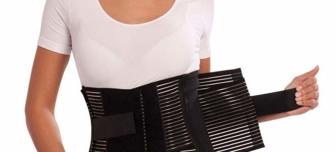 Использование пояса для поясницы при остеохондрозе