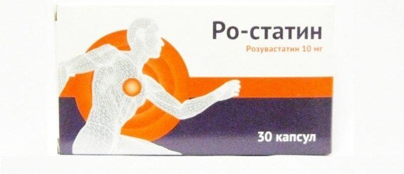 Статины используются в профилактических целях