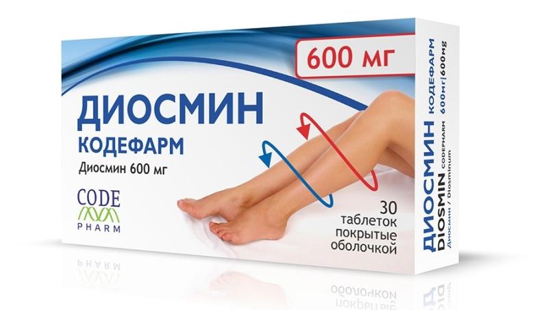 Диосмин в таблетках