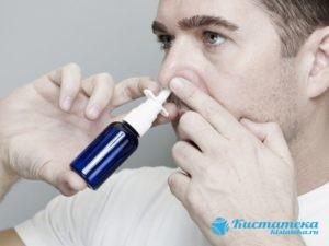 Лечение опуоли начинают со стероидов в виде назального спрея
