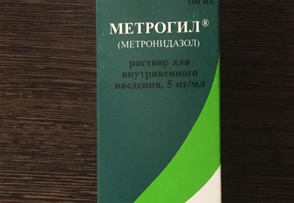 Раствор для внутреннего введения Метрогил